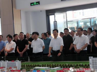 如东县委书记陈慧宇率领县四套班子领导莅临如东万洋众创城考察